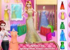 Игры для девочек на Zarium.com